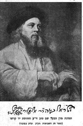 Rabino Isaac Luria