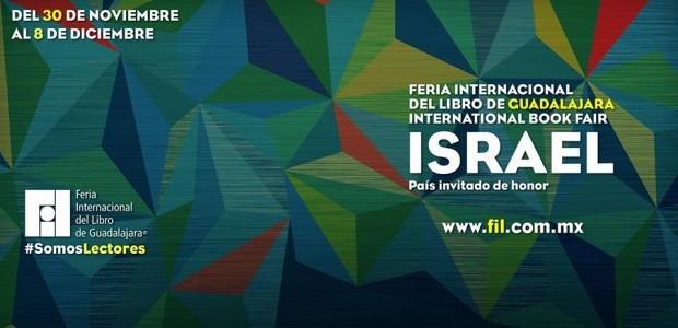 fil-e1379786858787