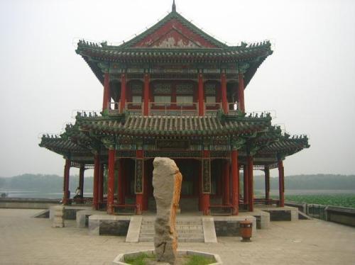 Paisaje de Pekín
